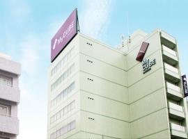 MyCUBE by MYSTAYS Asakusa Kuramae, hotel a capsule a Tokyo