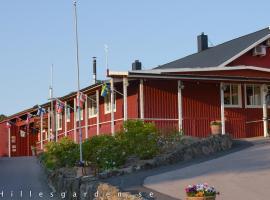 Hillesgården, hotell i Boarp