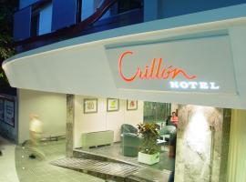 Hotel Crillon Mendoza, отель в городе Мендоса