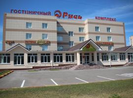Отель Русь, отель в Тольятти