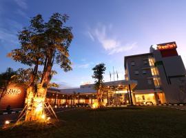 TreePark Banjarmasin, hotel near Syamsudin Noor International Airport - BDJ, Banjarmasin