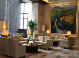 Tianjin Jinlong International Hotel, hotel in Tianjin