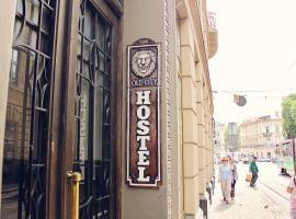 Oysters & Bubbles Gastro Hotel. Rynok square, hotel in Lviv