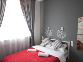 Хостел География Казань, отель в Казани, рядом находится Улица Баумана
