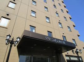 グリーンホテル 大曲、大仙市のホテル