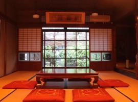 Guesthouse Naramachi, affittacamere a Nara