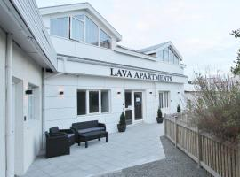Lava Apartments & Rooms, vacation rental in Akureyri