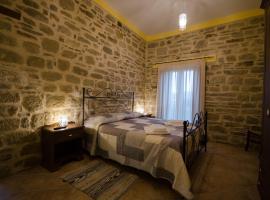 Dimore dell'Olmo - Ospitalità Diffusa, hotel a Castelmezzano