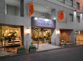 Premier Hotel Cabin Shinjuku, hotel near Zenryu-ji Temple, Tokyo