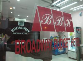 Broadway Budget Hotel, hotel near Sunway Carnival Mall, George Town