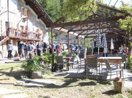 Chalet del Lago, hotel in zona Parco Nazionale del Gran Paradiso, Ceresole Reale