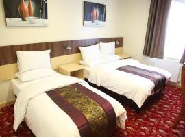 Cambridge Hotel, hotel near Huddersfield Golf Club, Huddersfield