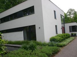 Avellano, hotel near Helmond 't Hout Station, Helmond