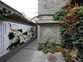 Zhantan Courtyard Hotel, hotel near Forbidden City, Beijing
