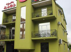 Hotel Gama, hotel near Batumi International Airport - BUS, Batumi