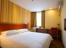 Home Inn Tianjin Guwenhua Street Jinwei Road, hotel in Tianjin