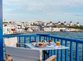 Bluetopia Suites, hotel near Mykonos Old Port, Mikonos
