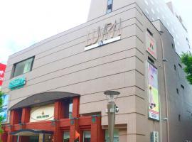 Hotel Precede Koriyama, hotel in Koriyama