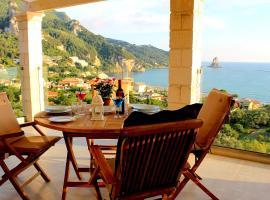 Lido Paradise Apartments Corfu, vacation rental in Agios Gordios