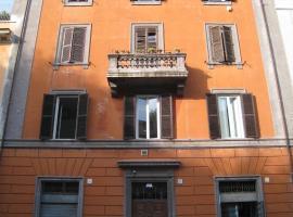 Rome Studio Rental, hotel a Roma