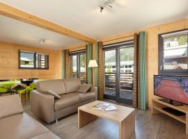 Appartements de l'Hôtel de l'Arve, hotel near Chamonix - Planpraz Ski Lift, Chamonix