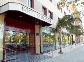 Hotel Reus Park, hotel near Reus Airport - REU,