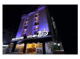 Hotel Kochi Caprice, hotel in Cochin