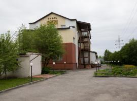Гостиница Сура, отель в Пензе