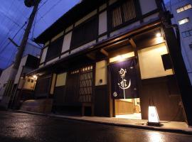 Luck You Kyoto, ryokan a Kyoto