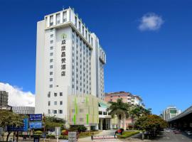 Park City Hotel, hotel in Xiamen