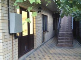 Guest House Romalina, B&B in Anapa