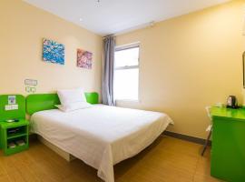 Hi Inn Dalian Malan Square, hotel in Dalian
