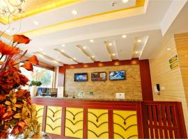 GreenTree Inn Shandong Jining Railway Station Express Hotel, отель в городе Jining