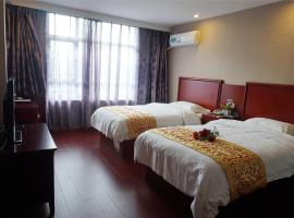 GreenTree Inn Huangshan TangKou Beauty Spot South Gate Transfer Center Business Hotel، فندق في منطقة هوانغ شان سينيك