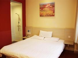Elan Changsha Yuelu Mountain Yinwanzhen, отель в Чанше