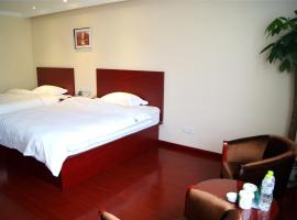 Greentree Inn Liaoning Dalian Development Zone Jinma Road Pedestrian Street Express Hotel, отель в городе Jinzhou
