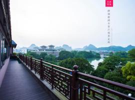 Aroma Tea House Former Jing Guan Ming Lou Museum Hotel, отель в Гуйлине