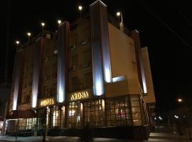 Hotel Arona, hotel in Villa Carlos Paz