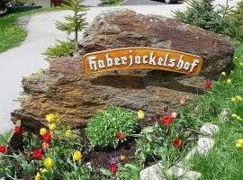 Haberjockelshof, דירה בטיטיזי-נוישטאדט