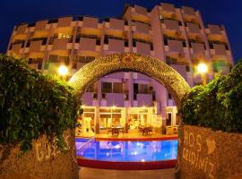 Grand Didyma Hotel, отель в Дидиме, рядом находится Алтынкум
