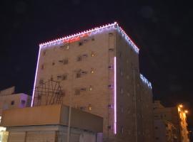 Dar Alataf Furnished Apartments, hotel em Jeddah
