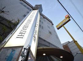 Capsule&Spa Grand Sauna Shinsaibashi, hotel a capsule ad Osaka
