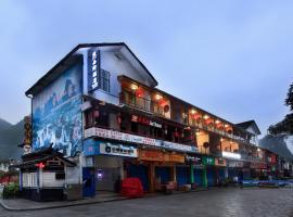 West Street Hotel, hotel in Yangshuo