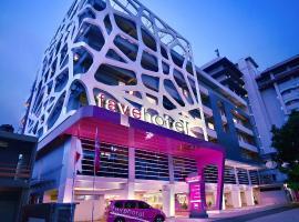 favehotel Gatot Subroto Jakarta, hotel near Ambassador Mall, Jakarta