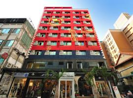 Hotel Elizabeth, hotel in Taichung