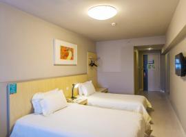 Jinjiang Inn Fushun Yong'an City Wanda The Square Hotel, отель в городе Fushun