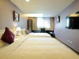 If Inn, hotel near Dihua Street, Taipei