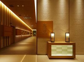 Candeo Hotels Matsuyama Okaido, hotel in Matsuyama