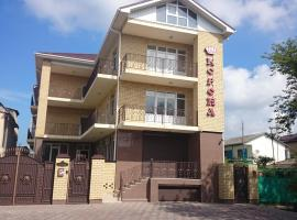 Guest House Korona, budget hotel in Anapa