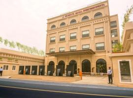Regenta Central Amritsar, hotel in Amritsar